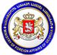 Gruzijos ambasada